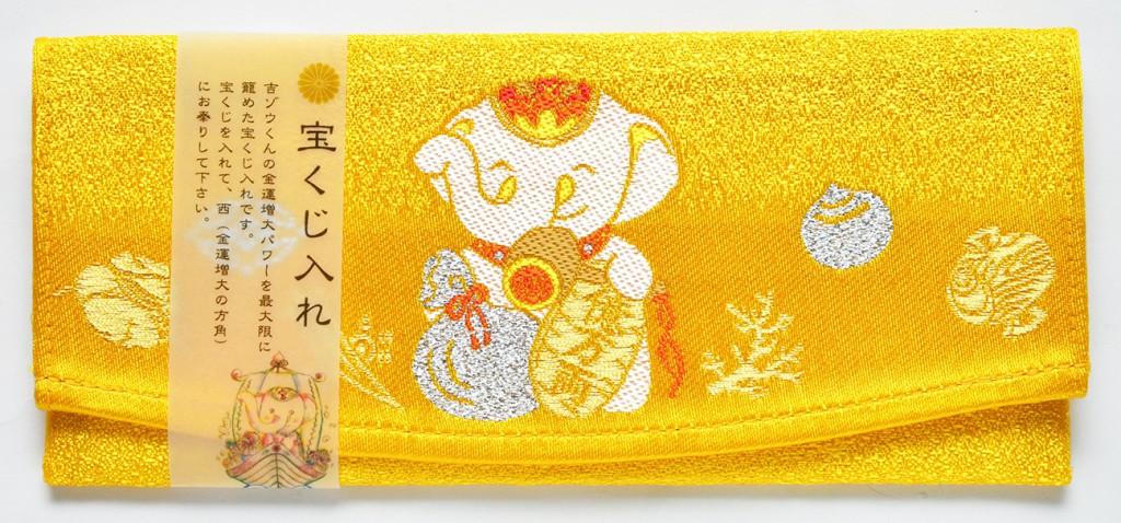 吉ゾウくんの宝くじ入れ - コピー (2)
