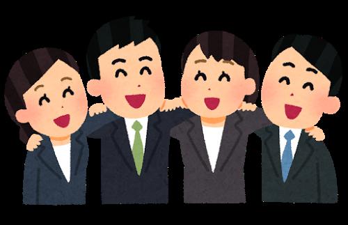 仕事を辞めたい人も、楽しく働ける5つの方法~その5~