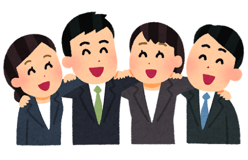 business_katakumi