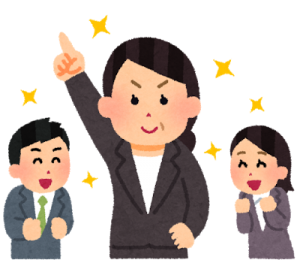 仕事を辞めたい人も、楽しく働ける5つの方法~その4~