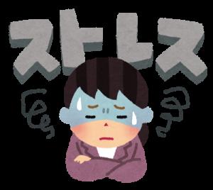 梅雨にオススメ! 3つのストレス解消法