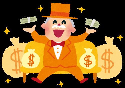 金運アップのカギは「お金自身を愛すること」です!