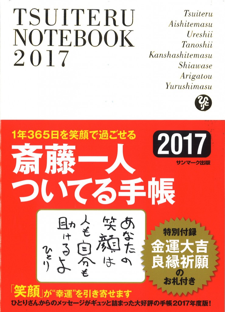 20160930122723_00001