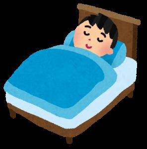 香り+眠りが金運アップにつながる!〈子ども編〉