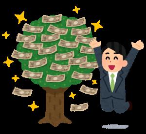 幸せなお金持ちになるための【3つの条件】とは・・・