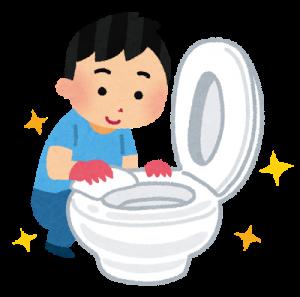 金運アップの要所は【トイレ】です!