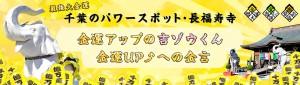 「金運アップの金言」ブログ 担当日変更のお知らせ