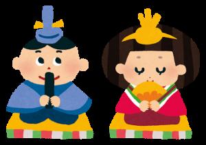 雛人形供養 400年の歴史を誇る人形供養