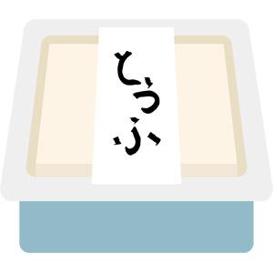 gatag-00003292