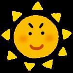 今日は大明日 太陽がすべての人に恩恵を与えて下さる日