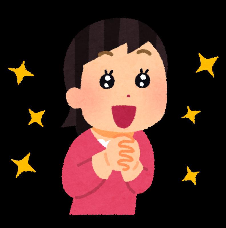 金運アップのキーパーソンは【憧れの人】です!