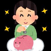 お金は大事!…しっかりと認識することが金運アップの秘訣