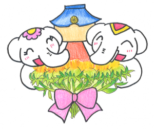 紅花と吉ゾウくんで運氣アップだゾウ!