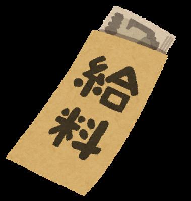 金運アップの前兆!? 吉夢 ~財運アップ編~