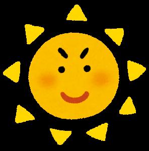 『大明日』 太陽がご利益をタップリ下さる日