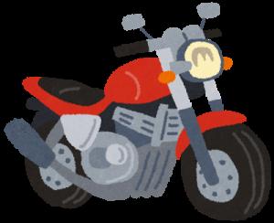 交通安全を心がけよう!8/19は【バイクの日】です。