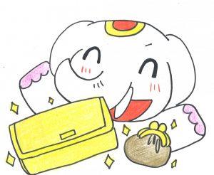 財布を変えるなら今!秋は【実り財布】の季節到来です!