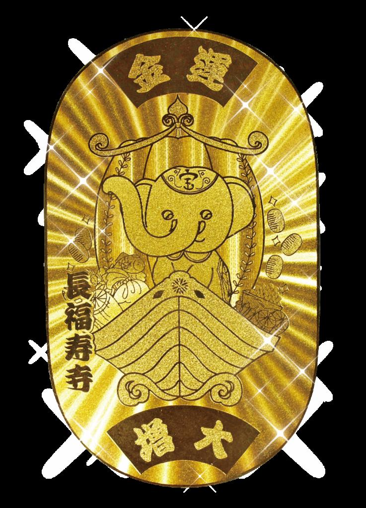 今井寿道 - John Toshimichi Ima...