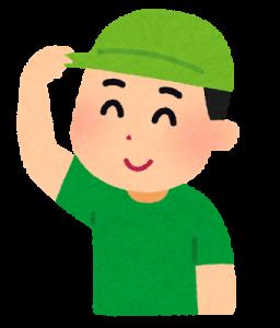 今年の秋は帽子に注目⁈こなれ感で金運アップ↑↑