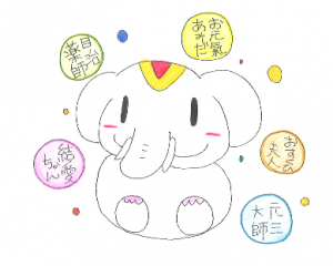 2018年!開運招福イベント~長福寿寺編~