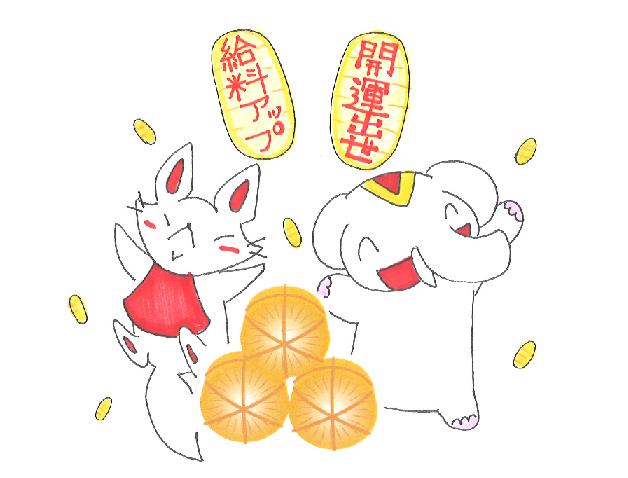 『年収アップ』のチャンス!来る2/7(木)は【初午】です!