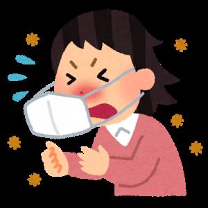 【この時期必見】つらーい花粉症を和らげる方法