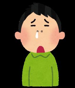 寒暖差アレルギーでお困りのときもクラニオセイクラル。