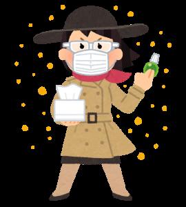 つらい花粉症、アロマで対策