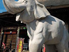 開運に行きました – 長福寿寺の口コミ (千葉県)
