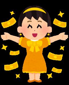 「金運アップ・金運増大・宝くじ当選」の3大言葉(口ぐせ)