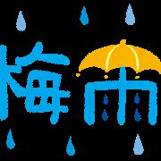 新入生の「梅雨時の不調・ストレス」にどう対処するか