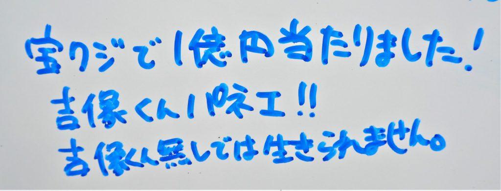 サマージャンボ宝くじ 【1億円当選者】が出ました!