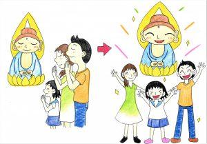 長福寿寺のご本尊様 年に一度の大御縁日