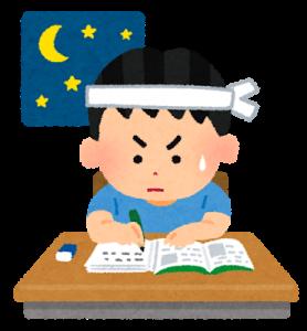 目指せ「合格」、受験必勝シリーズ!