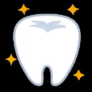 【オシャレな人】は歯が綺麗?歯が綺麗な人は得をする?
