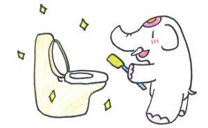 今日は「そうじの日」 トイレそうじで金運アップ!