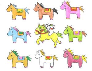 全てうまくいく【馬】だゾウ♪