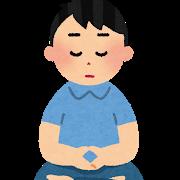 大野さんの投稿 肩の力も抜けてリラックス出来る大切な時間