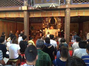 元氣力増大祈願祭(映像) 平成30年9月9日 長福寿寺