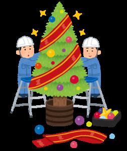 【金運アップ】そろそろクリスマス準備しませんか?