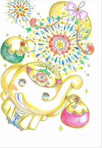 今日(12月3日)は、大安吉日&己巳の日 金運アップの吉日