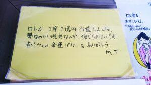 """金のゾウ降臨! 目指すは""""仏教のテーマパーク"""" 長南町・長福寿寺"""