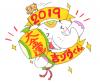 徹底解説!6/26(水)は、なぜ最強開運日なの!?