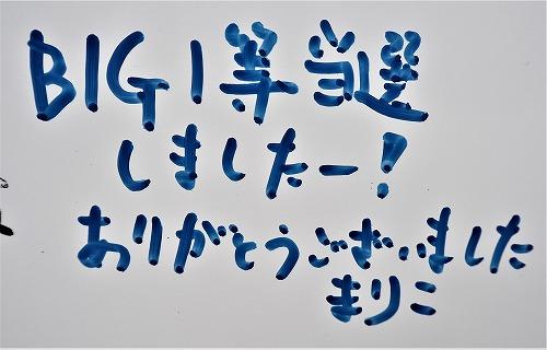 今日(2月15日)は【大安吉日】&【天恩吉日】