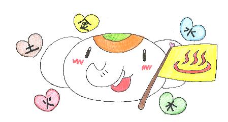 金運アップ待ち受け!【温泉】で開運するゾウ!