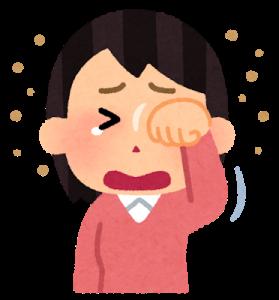 今年の花粉辛すぎませんか?辛い花粉を吹き飛ばす方法!