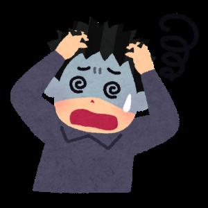 めまい・頭痛が頻発。自律神経の乱れ。
