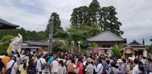 千葉でお詣りするべきお寺はココだ!!おすすめ8選