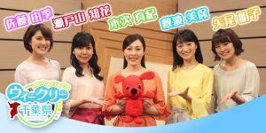 千葉テレビで長福寿寺の紅花が放映されます。(6/8)