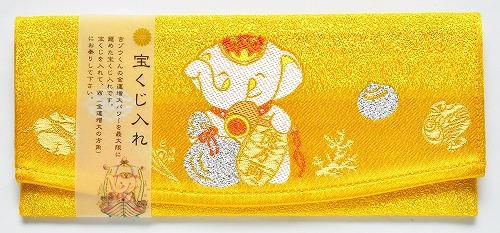 【最強大金運日】祈願の7大お守り 金運アップのご利益絶大!